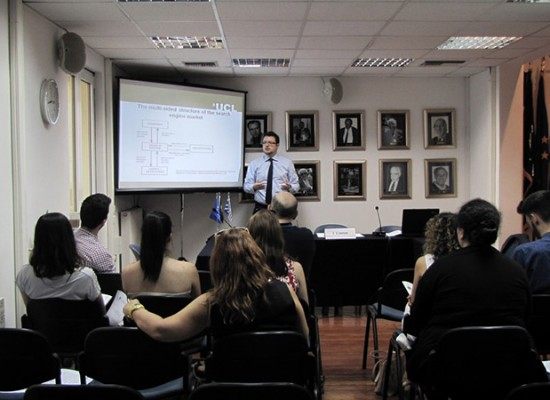 EPLO Athens Conference Room