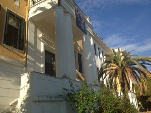 Anargyrios & Korgialenios School of Spetses