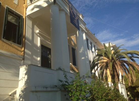 Anargyrios & Korgialenios School of Spetses