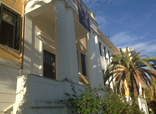 Αnargyrios and Korgialenios School of Spetses