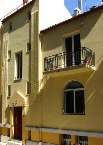EPLO Athens premises
